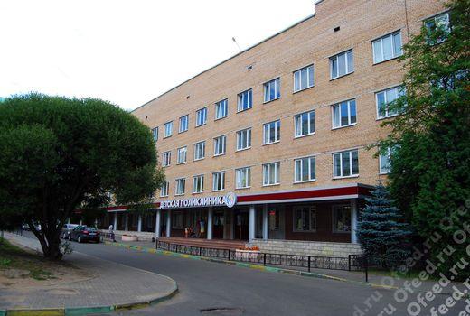 Детская больница в красногорске