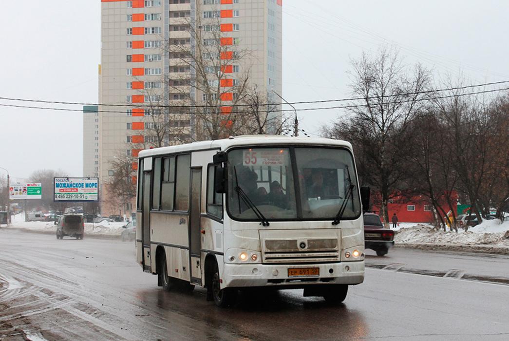 автобус 55 горки 10 фото