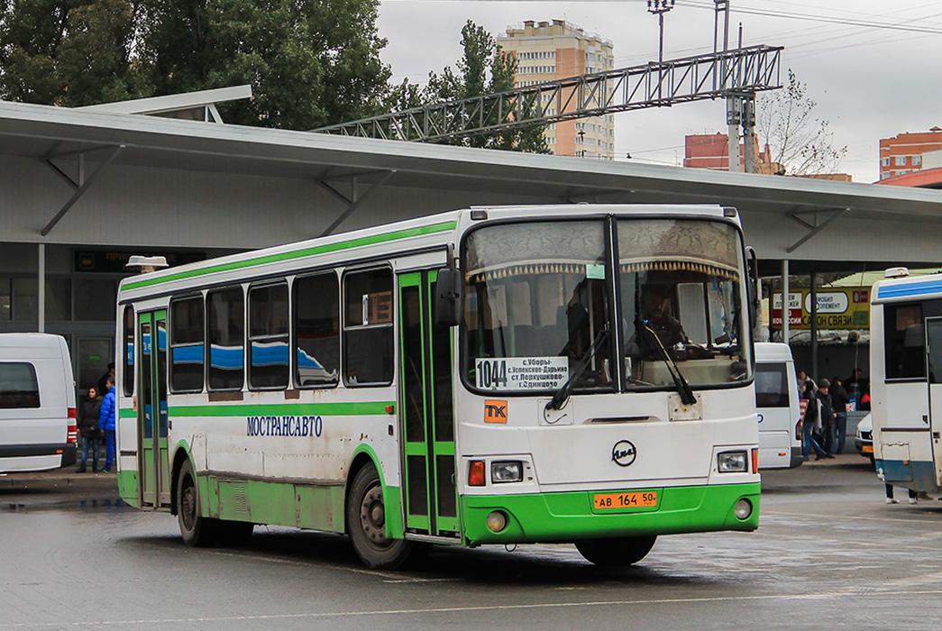 Расписание автобуса 36 ст Одинцово  Уборы