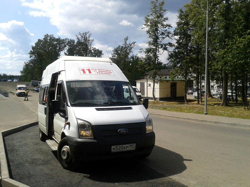 Вакансии оренбург поликлиника