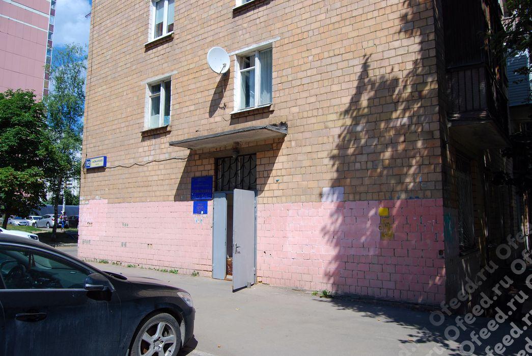Областная больница на луначарского 49