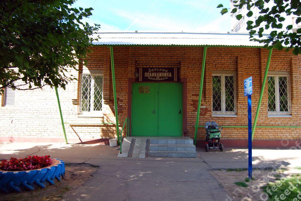 Дерматолог в красносельском районе спб поликлиника