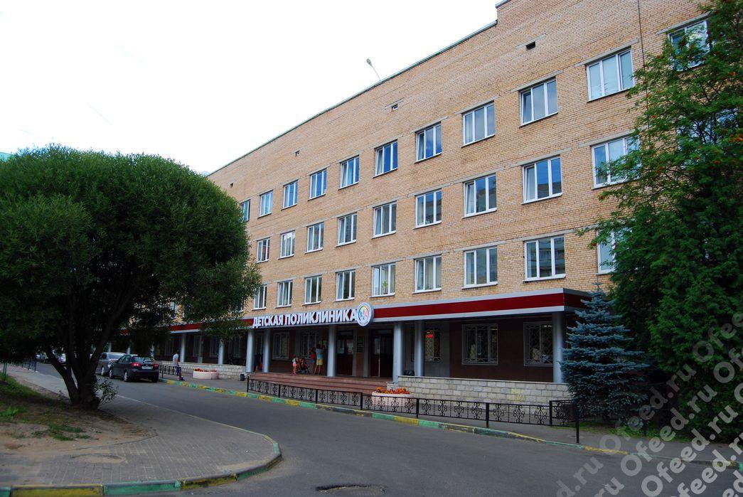 Ветеринарная клиника города ухты